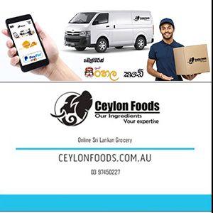 Ceylon Foods